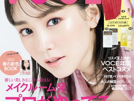 ありがとうございます!ART WORKSで撮影いただいた☆12月発売の雑誌カバー