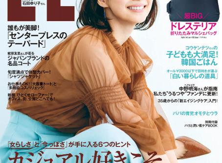 ありがとうございます!ART WORKSで撮影いただいた☆9月発売の雑誌カバー