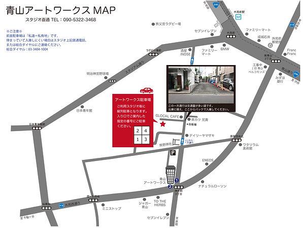 青山アートワークスMAP2019横向き.jpg