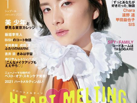 ありがとうございます!ART WORKSで撮影いただいた☆11月発売の雑誌カバー