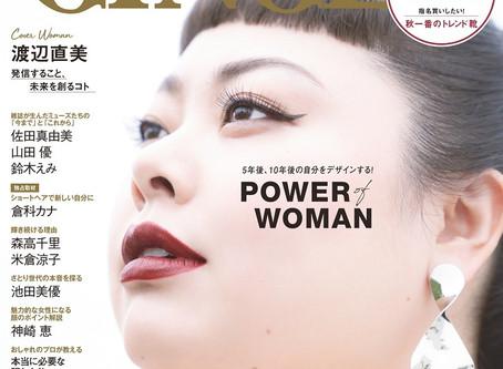 ありがとうございます!ART WORKSで撮影いただいた☆8月発売の雑誌カバー