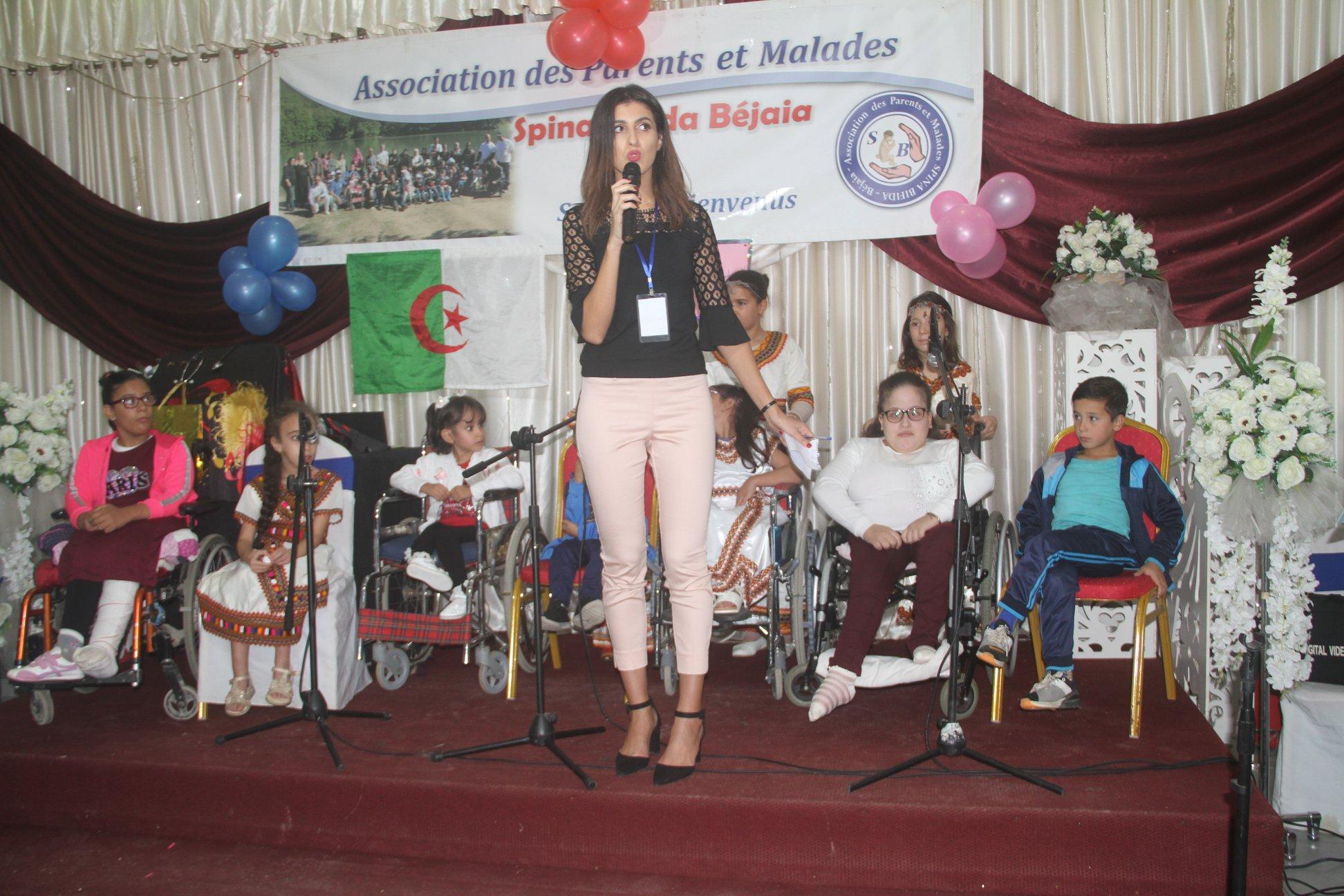 Algerian Spina Bifida Association