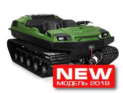 model-track2.jpg