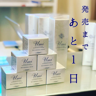 あと1日★Umi化粧品成分のこだわり⑤スペシャルサポート🔸ミロワール化粧品開発秘話[20]