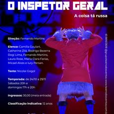 O Inspetor