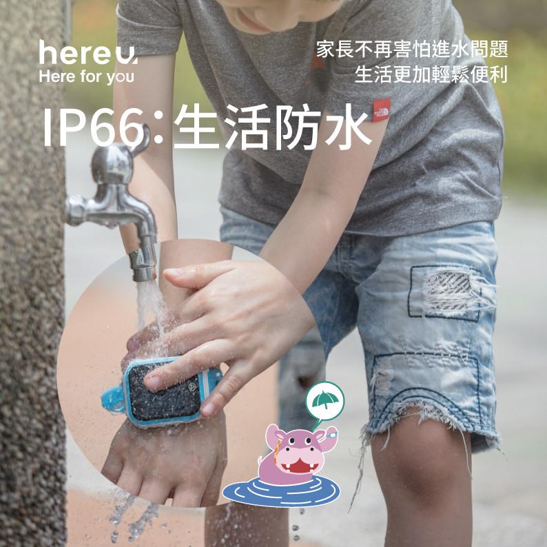 20190515-hereu圖_04.jpg