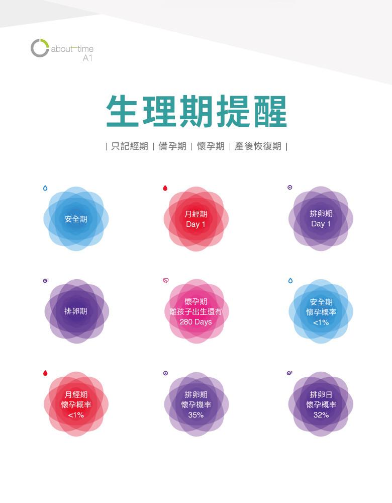 中文_px_07.jpg