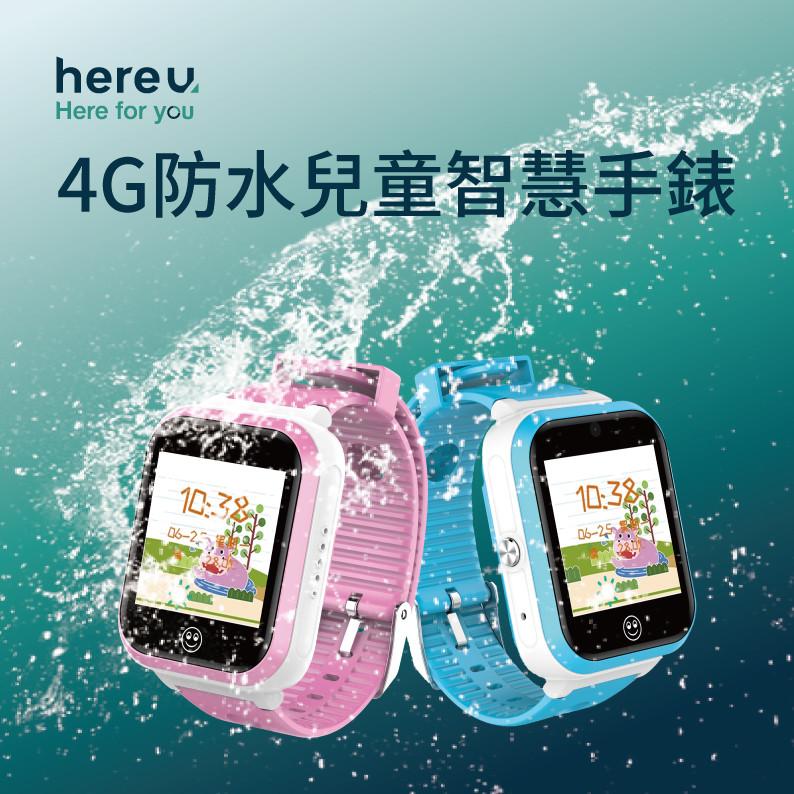 20190515-hereu圖_01.jpg