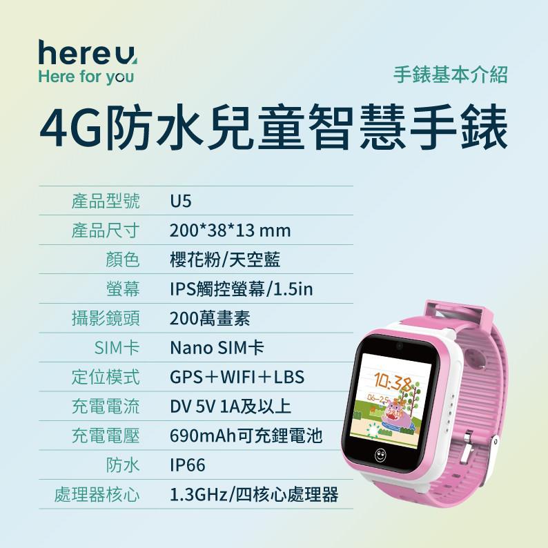 20190515-hereu圖_12.jpg
