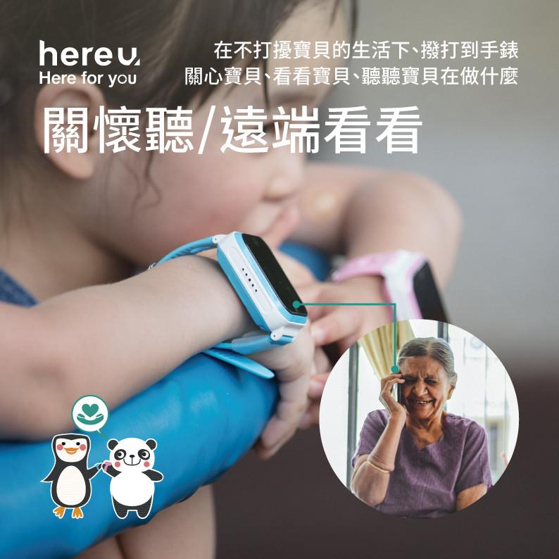 20190515-hereu圖_08.jpg