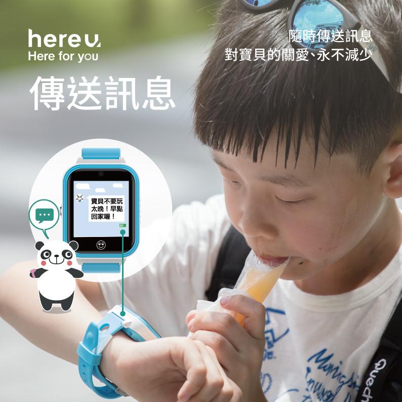 20190515-hereu圖_05.jpg