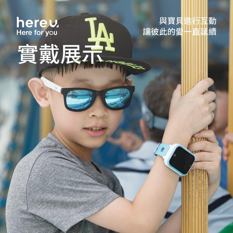 20190515-hereu圖_11.jpg