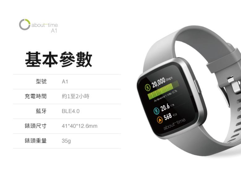 中文_px_16.jpg