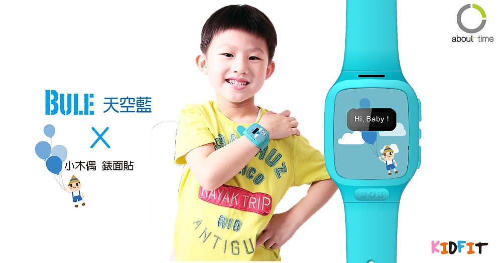 視覺手錶版-07.jpg