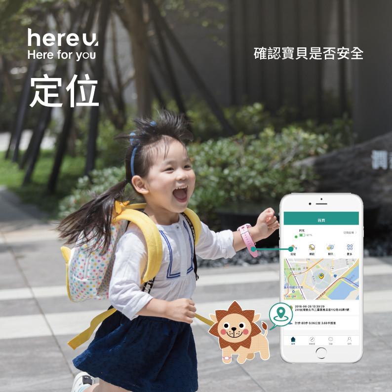 20190515-hereu圖_09.jpg