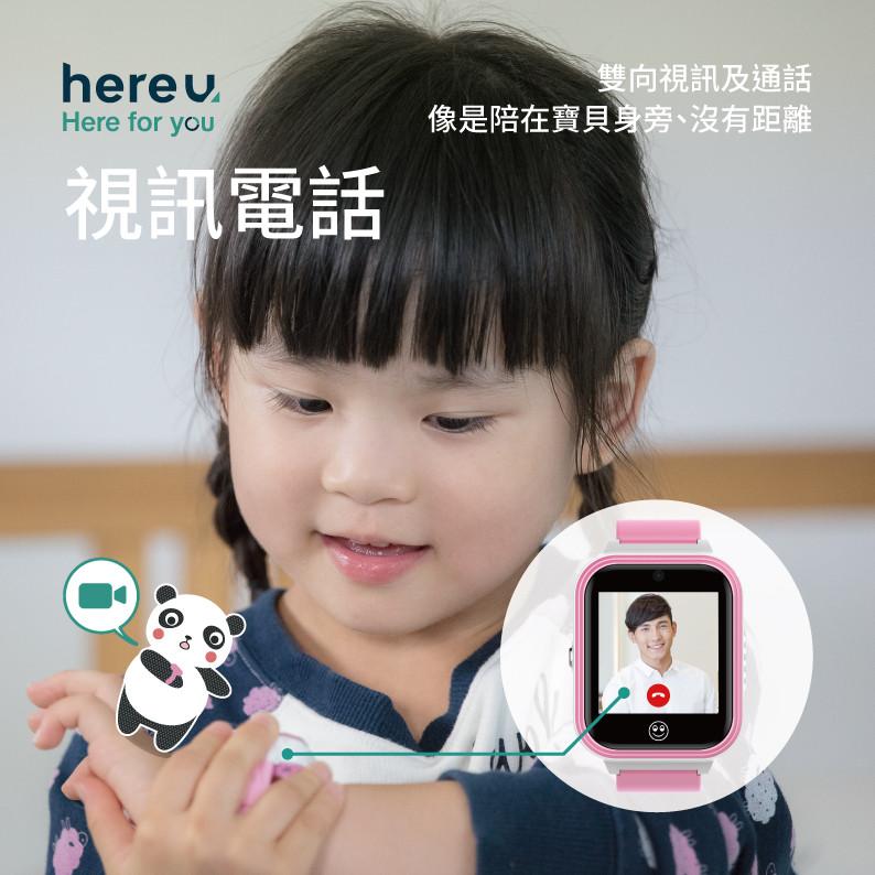 20190515-hereu圖_07.jpg