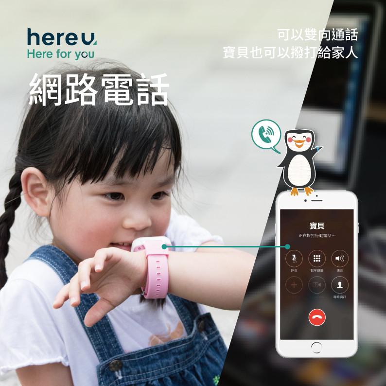 20190515-hereu圖_06.jpg