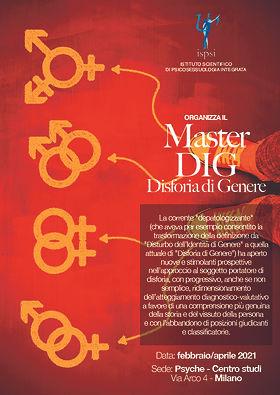 Brochure_DIG-570PX.jpg