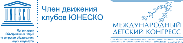 Два логотипа.png