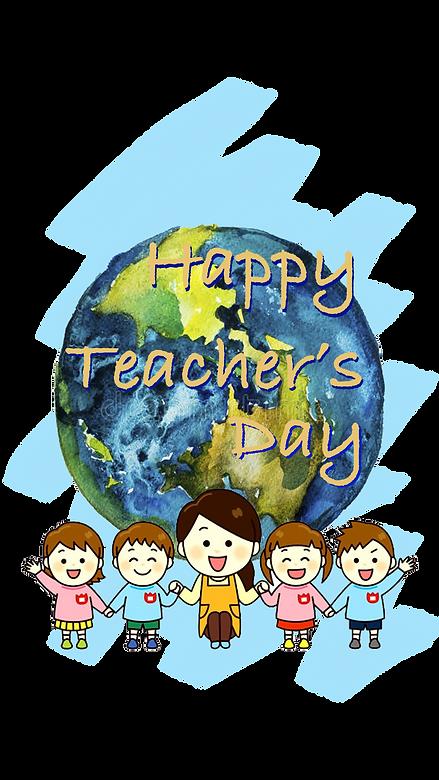 Лого День учителя.png