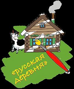 Лого Русская деревня.png