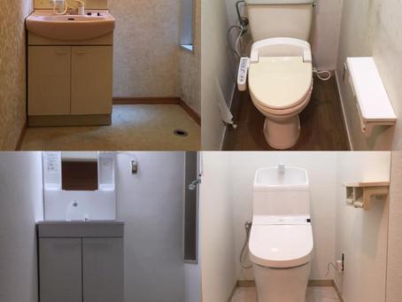 奈良・トイレ交換・洗面台交換・クロス張替え・CF張替え