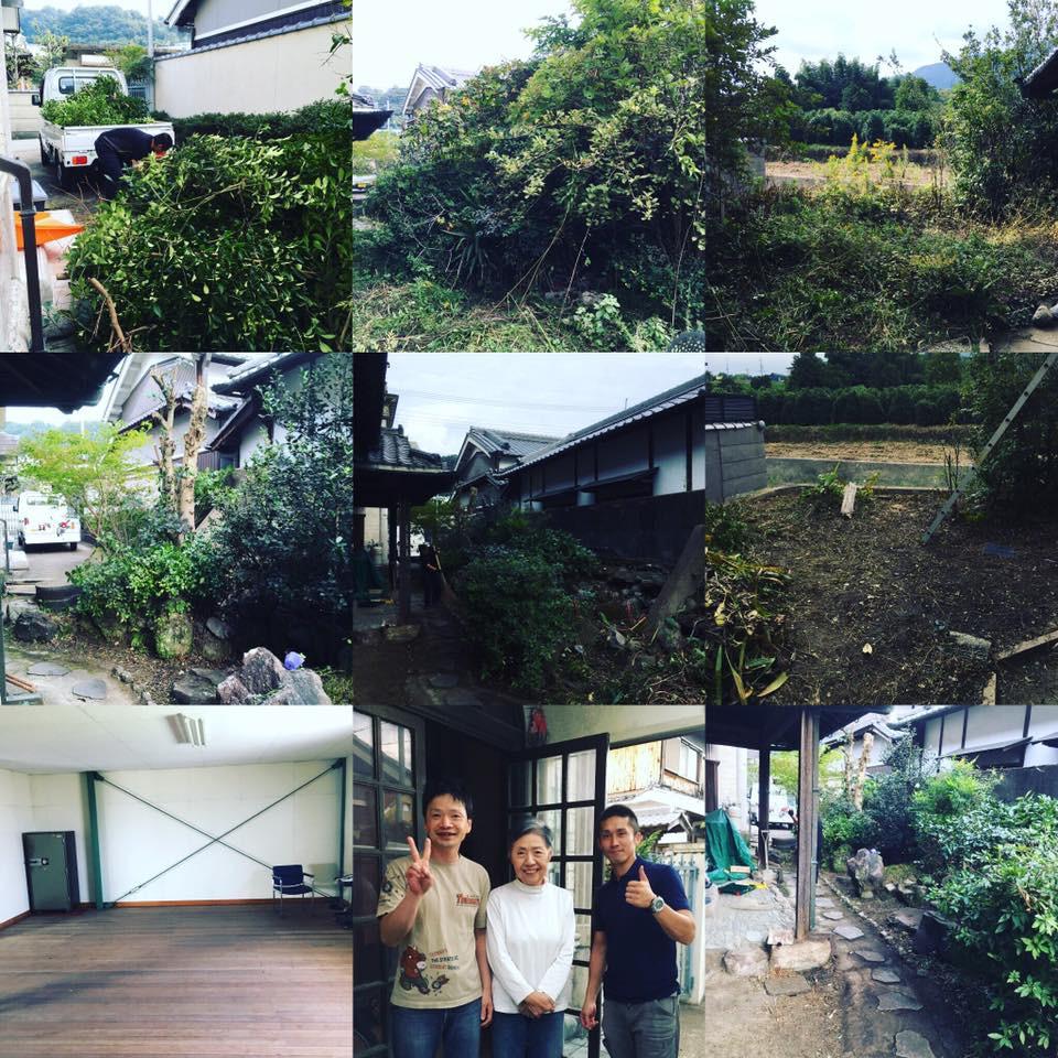 奈良 草刈り 剪定