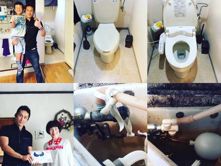 ウォシュレット取り付け・トイレ修理