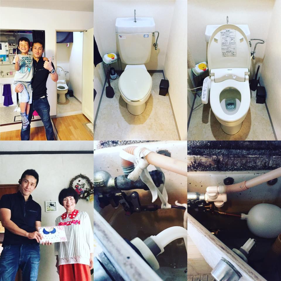 奈良 便利屋 ウォシュレット取り付け トイレ修理