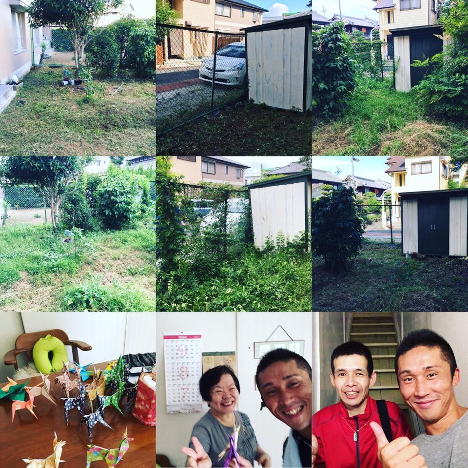 奈良 便利屋やまと 草刈り 伐採