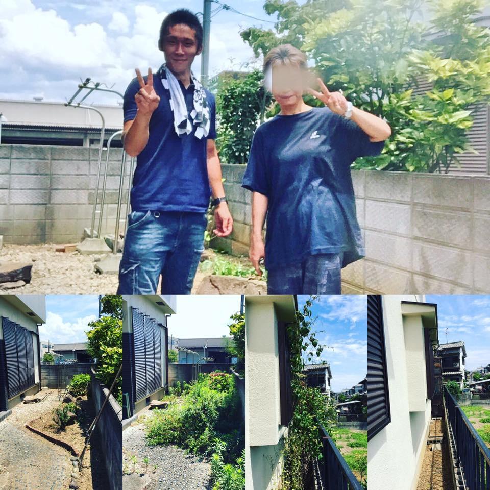 奈良 便利屋 草刈り 不要品回収