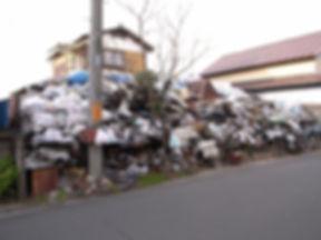ゴミ屋敷戸建てタイプ