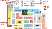 ヘアカラー専門店カラータウン瑞江店の店舗位置?
