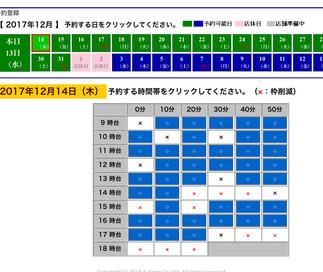カラータウン せんげん台・大袋・武里・松伏町イオンせんげん台 ヘアカラー専門店 最新情報。