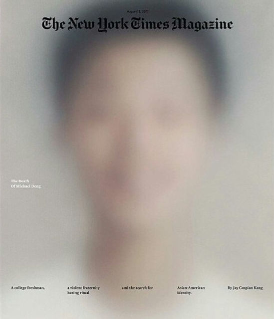 New York Time Magazine