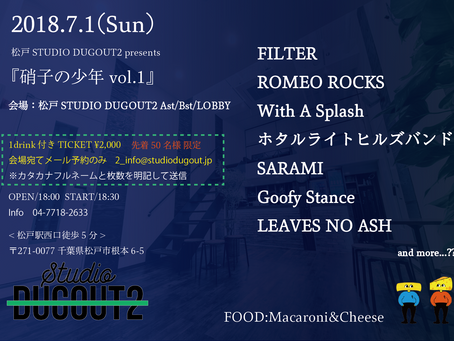 スタジオライブ情報!7.1(日)