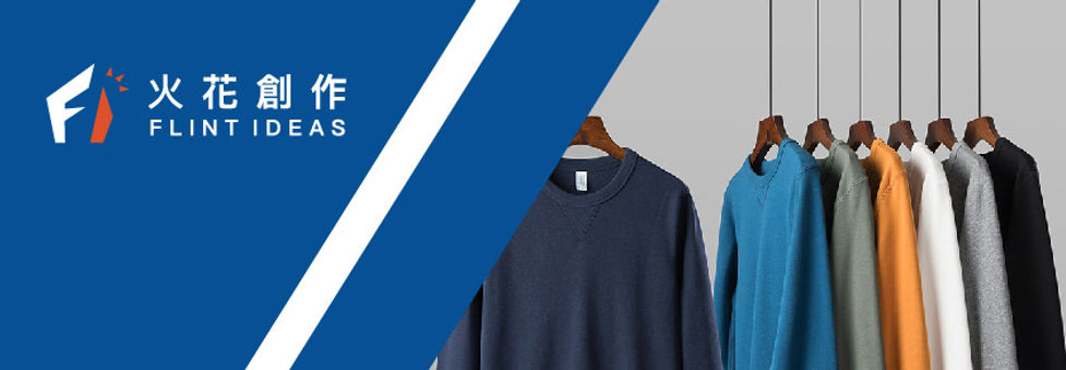 衛衣, 衛衣訂造 - banner