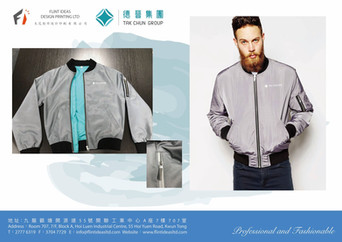 制服設計,夾克設計_德晉集團