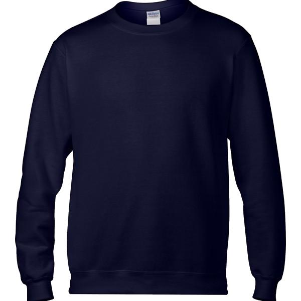 88000-Gildan-Heavy-Blend-Crewneck-Sweatshirt-Navy-600x600