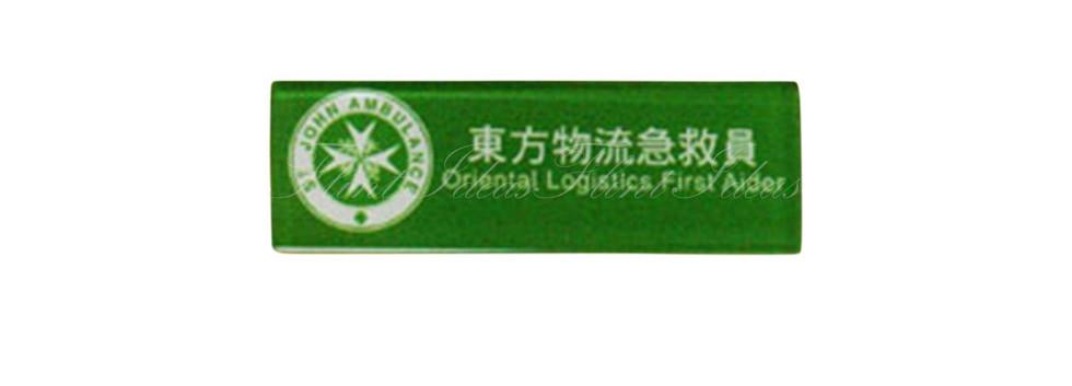 襟章,亞加力襟章_03
