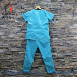 護士制服5.1