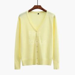 Cardigan jacket_淺黃
