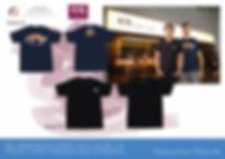 制服設計,T-shirts設計_千兩(美心集團)