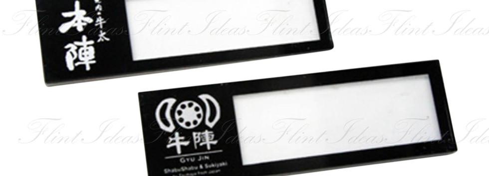 襟章,人名牌,職員名牌,亞加力襟章,Badge