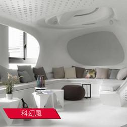 裝修公司,室內設計