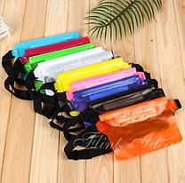 防水袋, 防水背囊, 防水袋背包 -戶外運動防水袋腰包01