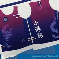 制服設計_隊服 (2)