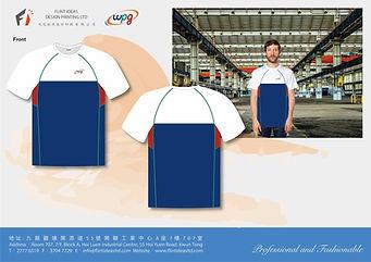 制服設計,拼色T-shirts設計_WPG Holdings大聯大控股