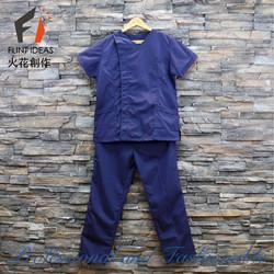 護士制服1.5