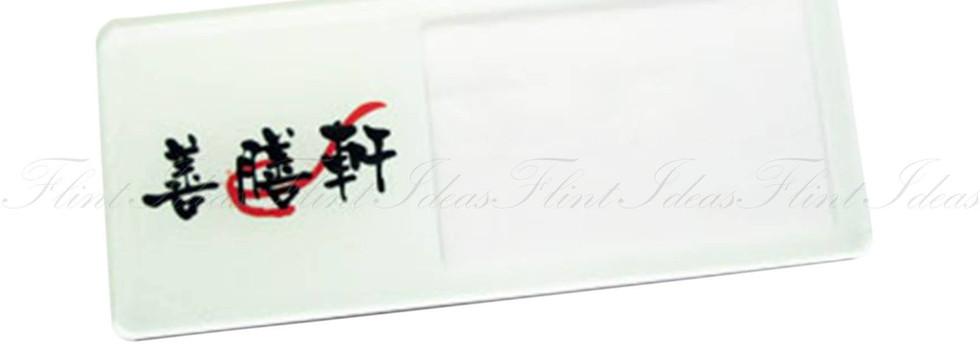 人名牌,亞加力襟章